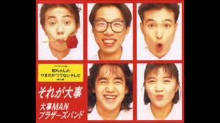 楽器の高価買取ならこちら→http://katsuzawacorporation.com.