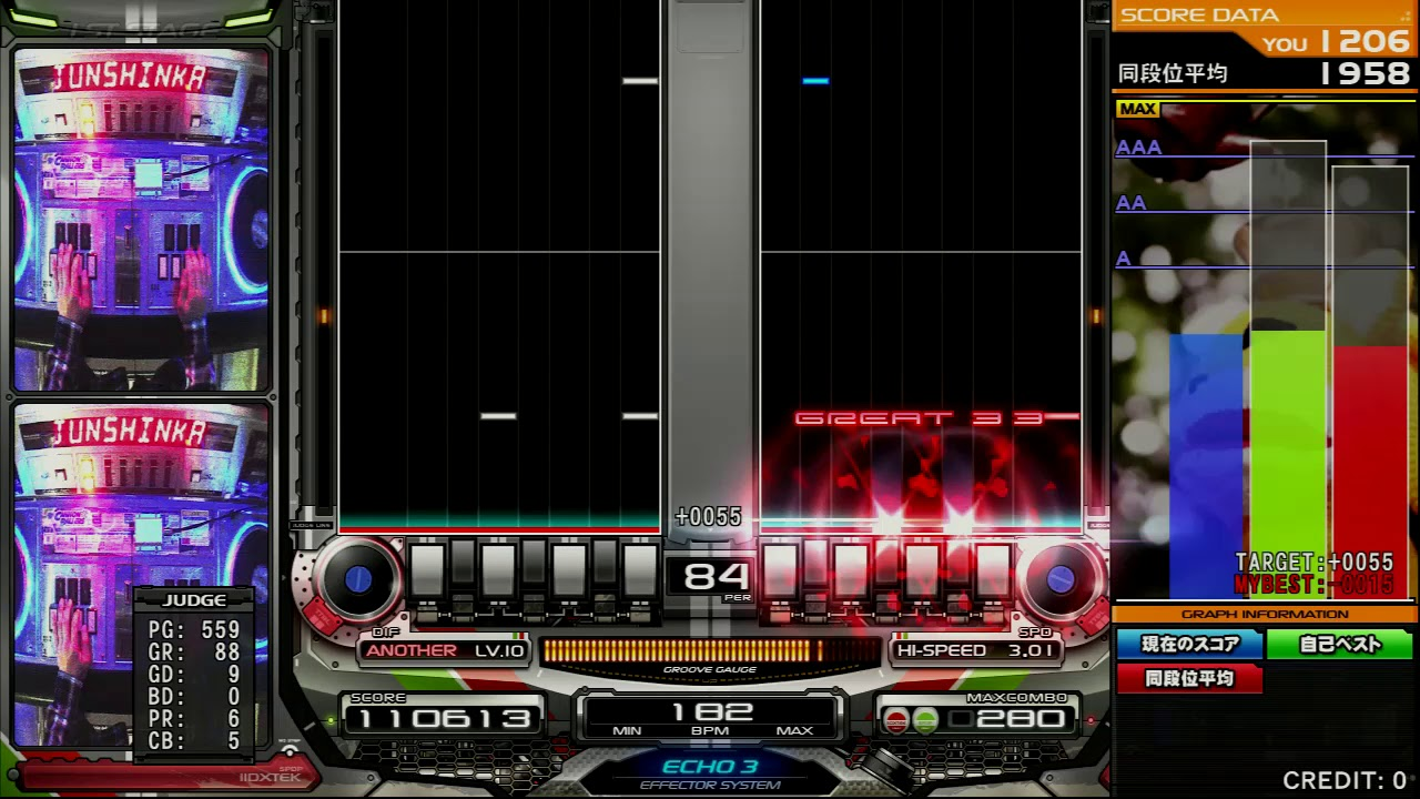 BeatMania IIDX 25 CANNON BALLE...