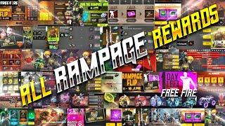 ALL RAMPAGE REWARDS || FREE FIRE ALL RAMPAGE REWARDS || ALL RAMPAGE EVENTS FREE FIRE || TSK FF