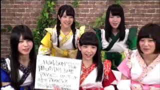 神宿ってなんでSHOW(2016年1月15日配信分) 隔週金曜日19時から配信中...