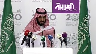خبر تعيين محمد بن سلمان وليا للعهد في الصحافة العالمية