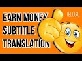 Translate subtitles using Subtitle Edit | సబ్ టైటిల్ ఎడిట్ తో సబ్ టైటిల్స్ అనువాదం