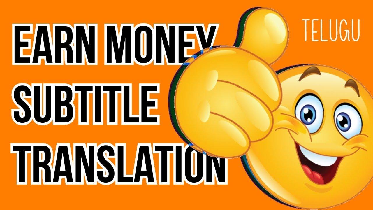 Image result for Translate subtitles using Subtitle Edit | సబ్ టైటిల్ ఎడిట్ తో సబ్ టైటిల్స్ అనువాదం