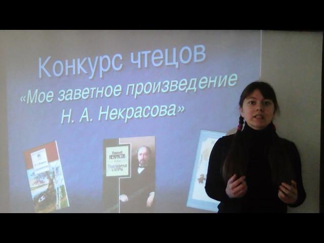 Изображение предпросмотра прочтения – ЭлинаЗеленовская читает произведение «Русские женщины» Н.А.Некрасова