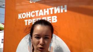 Зарина Кудашова: кастинг на участие в онлайн-чтениях «Чехов жив»