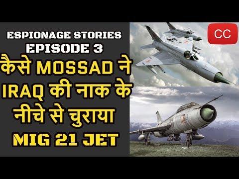 Operation Diamond | How Mossad Stole Iraqi MIG-21| Espionage Stories Ep#3