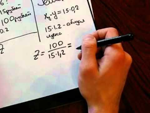 онлайн экзамен билета а3 ростехнадзор