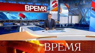 """Выпуск программы """"Время"""" в 21:00 от 30.07.2019"""