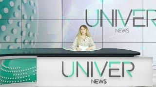 Новости КФУ от 16.03.2018