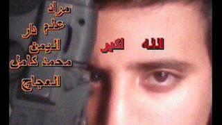 نغمه حزينه جدآ من وادي الذئاب اليمن700508281