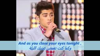 one direction More Than This (مترجمة)