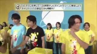 【24時間テレビの関連動画】 【放送事故】 24時間テレビ 関ジャニ∞ 大倉...