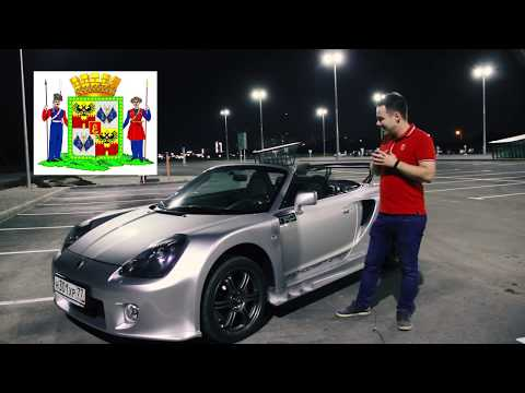 Обзор Toyota MR-2 Turbo TTE Edition / Auto Emotion
