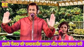 चुनरी लियादी पिया धानी ////  Gayak Amarnath Yadav & Bindu  Bharati //// Bhojpuri Dhobi Geet 2018