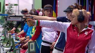 Чемпионат Европы 2018, пневматический пистолет, женщины