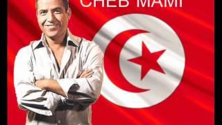 Cheb Mami - nar el ghorba - NOUVEL ALBUM 2014