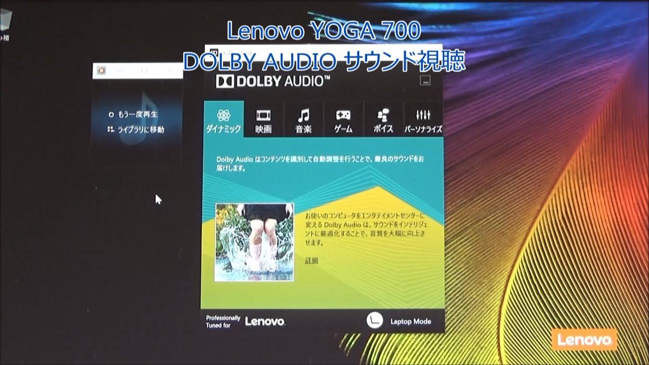 dolby audio driver windows 10 lenovo free download