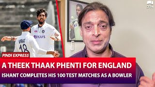 India is on a Roll Against England | Hats Off to Indian Cricket Board | Shoaib Akhtar | SP1N