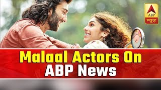 Malaal Actors Meezaan & Sharmin Segal Express Why They Started Acting ABP News