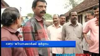 KSRTC Nedumangad Depot  :Trivandrum News: Chuttuvattom 24th July 2013 ചുറ്റുവട്ടം
