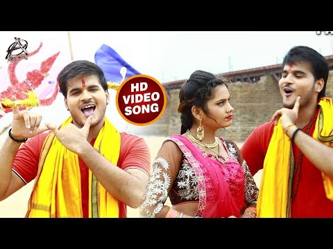 #Arvind_Akela_Kallu का New भोजपुरी Bol Bam #Video_Song 2018 - Luliya Maangihe Dulha Baba Dham Se