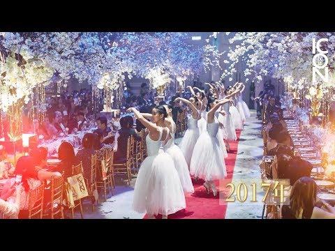 《ICON》新春晚宴精彩回顾