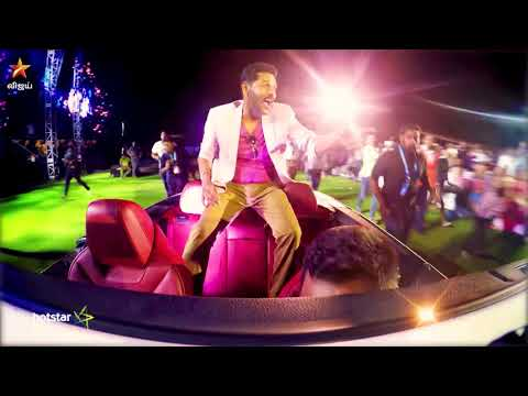 MATHRUBHUMI PRESENTS PRABHU DEVA LIVE | 27th May - Promo
