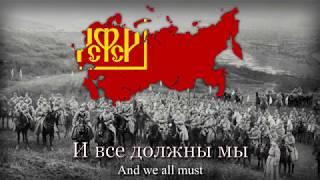 """Красная Армия всех сильней"" - Red Army March (White Army, Black Baron)"