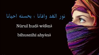 Download lagu LIRIK SHOLAWAT MERDU BIKIN NANGIS - NURUL HUDA