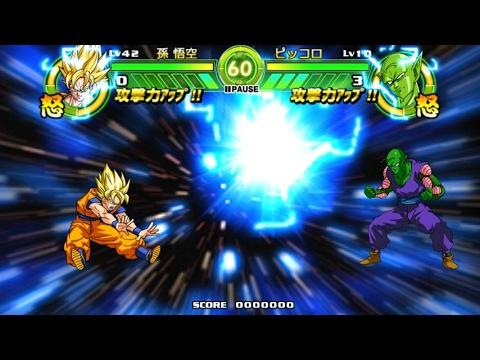 Game Songoku 5 - 7 viên ngọc rồng - Game Vui