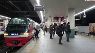 間合い運用並び!名鉄2200系+3150系&1200系 (準急豊橋行き&急行河和行き) 金山入線
