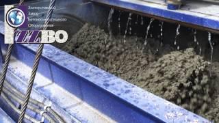Действующее производство бетона в Магадане. Бетонный завод ЗЗБО - 30 кубов в час