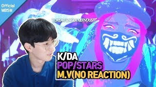 【K/DA - POP/STARS (ft Madison Beer, (G)I-DLE, Jaira Burns)】'No' REACTION | 'LOL' IDOL