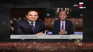 كل يوم - افضل لقطات ومواقف عمرو اديب فى برنامج كل يوم