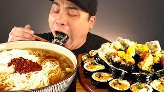 국수 와 김밥, 만두 먹방~!! 리얼사운드 ASMR social eating Mukbang(Eating Show)