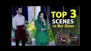 Here is the Top 3 Scenes of Bay Dardi this week. :)