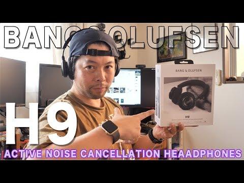 【音】BANG&OLUFSEN H9を使ってみての本音感想!デザインは最高!