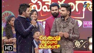 Sakutumba Saparivara Samethamga | ETV Sankranthi Special Event | ETV Telugu | Latest Promo