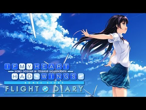 If My Heart Had Wings -Flight Diary- Out On Steam February 27th!!