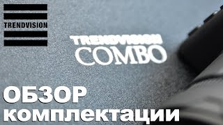3в1 НОВИНКА TrendVision COMBO - комплектация. Регистратор + радар-детектор+GPS информер(, 2017-04-20T07:32:30.000Z)