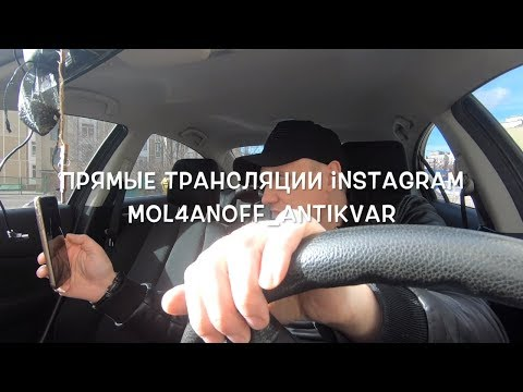 ВЛОГ. мои покупки и продажи Антиквариата жизнь в Киеве. Барахолка
