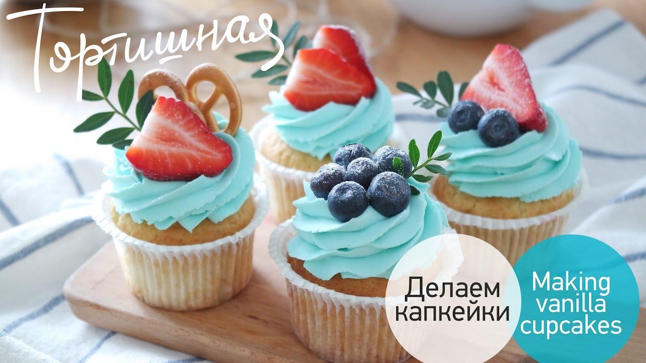 Пирог Зебра рецепт с фото - пошаговый рецепт
