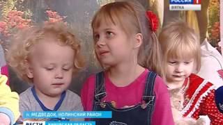 Многодетная семья из Нолинского района живет в доме без воды (ГТРК Вятка)