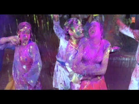 Holiya Ke Aayeel Bahaar (Hit Holi Video Song) - Akhiyaan Ladiye Gail