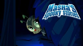 Masha's Spooky Stories - Soul freezing tale of grim forest and tiny timid bug (Episode 1)