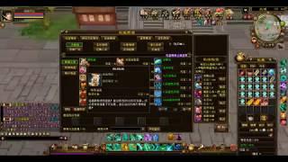 新天龙八部 online game 本周更新 道具限量购