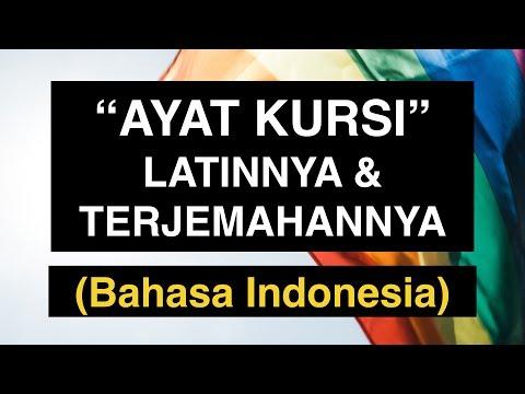 ayat-kursi-latinnya-dan-terjemahannya-bahasa-indonesia-(full-mp3-dan-tulisan-arab-latin)