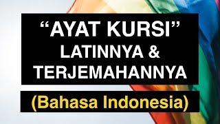 Download Video Ayat Kursi Latinnya dan Terjemahannya Bahasa Indonesia (Full MP3 dan Tulisan Arab Latin) MP3 3GP MP4