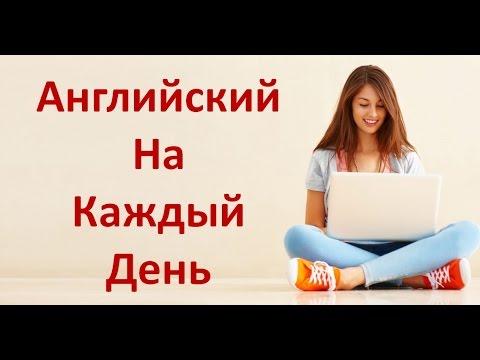 Курсы английского языка в Киеве: лучшая школа по изучению