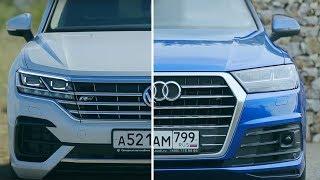 VW Touareg 2019 vs Audi Q7 2018